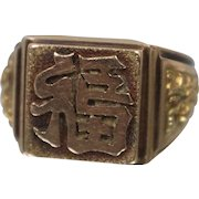 18k - Vintage Japanese Asian Dragon Shoulders Ornate Signet Gents Ring in Yellow Gold