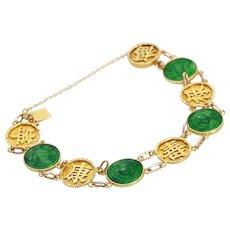 Sale Old Jadeite Jade Bracelet 14k Gold