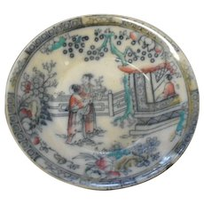 Eight antique circa 1860 made in england chinese pattern or lady in the window