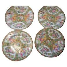 Four circa 1900 imari 7 3/4 inch mint condition plates