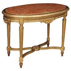 20th Century Italian Gilt Side Table In Louis XVI Style