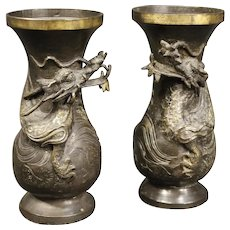 20th Century Pair Of French Chinoiserie Vases