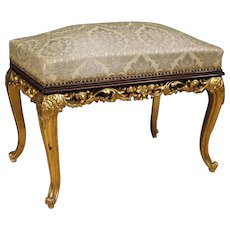 20th Century Spanish Footstool In Golden Mahogany Wood