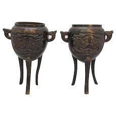 Pair Of Chinese Bronze Three Leg Urns Antique Late 19th/Early 20th Century.