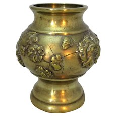 Small Japanese Brass Vase with Applied Decoration Antique 19th Century.