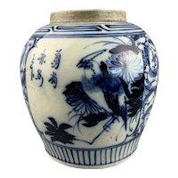 Large Chinese Ceramic Ginger Jar Antique Victorian c1890