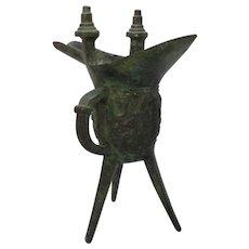 Chinese Bronze Jue Ceremonial Jug Vintage c1970.