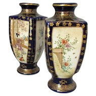 Pair of Small Antique Japanese Satsuma Vases c1900.