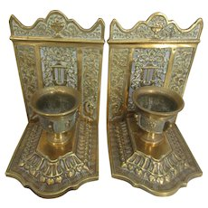Pair of Ornate Antique English Victorian Cast Brass Bookends c1880.