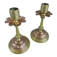 Pair Of Rose Copper & Brass Aesthetic Movement Candlesticks Antique Victorian c1880