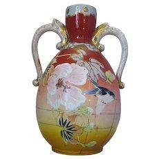 Japanese Ceramic Kutani Vase Vintage 20th Century.