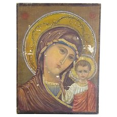 Hand Painted on Wood Byzantine Icon Painting of Mary & Jesus Vintage c1950