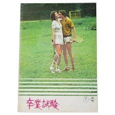 Rare Original Japanese Sylvia Kristel Souvenir Movie Brochure Vintage 1974.