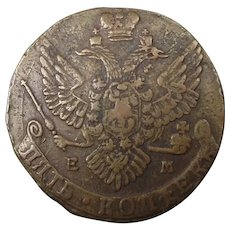 Russian 5 Kopecks Coin Catherine the Great Antique c1789