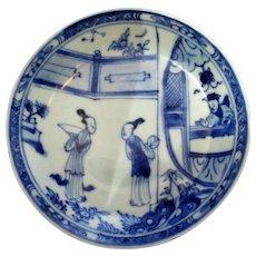 Chinese Porcelain Ca Mau Shipwreck Saucer Antique c1725.