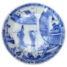 Small Antique Chinese Dish from Ca Mau Shipwreck c1725.