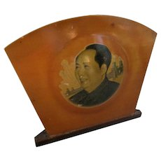Vintage Chinese Chairman Mao Wooden Plaque c1960s.