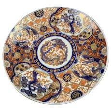 Ceramic Imari Japanese Plate C 1750