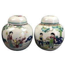 Pair Of Ceramic Chinese Ginger Jars Vintage 20th Century