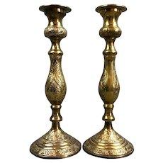 Pair Of Ornate Brass Candlesticks Vintage