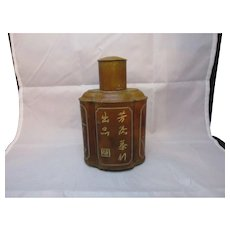 Chinese Metal Tea Caddy Vintage c. 1930s.