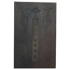 Asian Book Of Inscribed Gemstone Plaques Vintage.