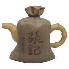 Chinese Yixing Clay Teapot Antique Early 20th Century.