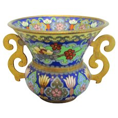 Chinese Cloisonne Enamel Zhadou Spittoon Vintage 20th Century