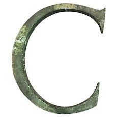 Bronze Display Initial Letter C Vintage c1980
