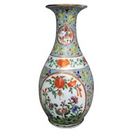 Antique Porcelain Chinese Famille Rose Jiaqing Period Vase (1796-1820)