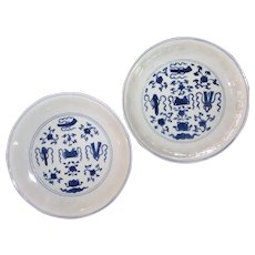 Pair Rare Chinese Kangxi Period Blue and White Dishes Antique c.1662-1722