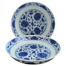 Pair Chinese Qing Dynasty Xuantong Dishes Antique c1908-11