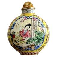 Beautiful Antique Chinese Enamel Snuff Bottle c1900