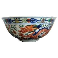 Antique Chinese Daoguang Period Famille Vert Dragon & Phoenix Bowl c1821-1850