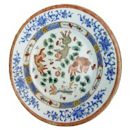 Antique Chinese Famille Verte Fish Decorated Plate Yongzheng Period c1723-35.