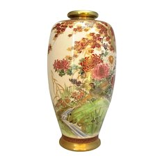 Vintage Japanese Kobe Satsuma Vase Pheasant & Chrysanthemum Pattern.