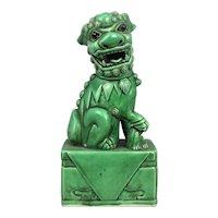 Chinese Green Glaze Lion Antique Kangxi Period 17th Century.