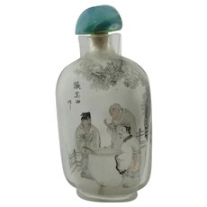 Chinese Reverse Painted Snuff Bottle by Zhang Baotian Antique Early 20th Century.