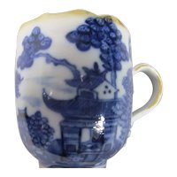 Blue And White Tea Cup Quanlong Period 18th Century