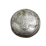 Turkey Silver 2 Kurush Coin Ottoman Empire 1808-39.