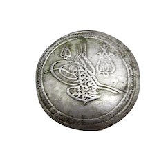 Turkey Silver 2 Kurush Coin Ottoman Empire 1808-39.
