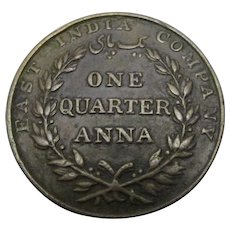 Copper Small One 1/4 Anna Coin East India Company Antique 1835.