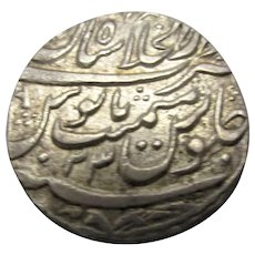 Silver Rupee Of Muhammad Shah Antique 1719 to 1748.