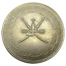 Muscat & Oman Silver Half Saidi Rial Vintage 1962.