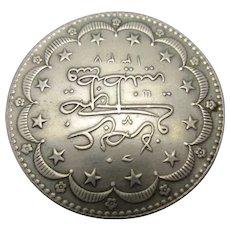 Turkish Muhammad V Silver Twenty Kurush Antique c.1909-1918.