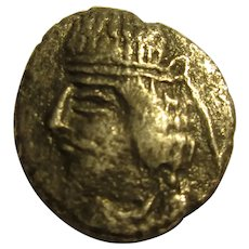 Persian Silver Hemidrachm Coin Artaxerxes III Antique 1st & 2nd Century AD.