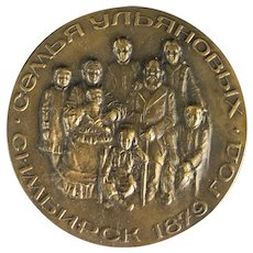 Russian Medal Uiyanov Lenin Family In Bronze Antique Victorian 1879