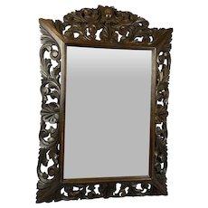 Mahogany Frame Mirror Antique Victorian c1890