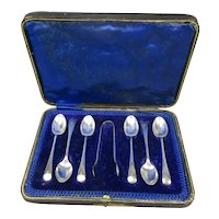 Sterling Silver Teaspoons And Tongs Antique Victorian Sheffield 1894