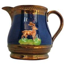 English Copper Lustre Ware Cream Jug Antique c1900.